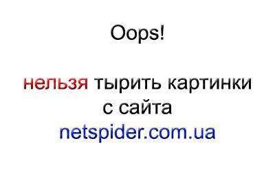 ПреведБанк!